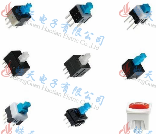 http://www.dcchazuo.com/product/2660-cn.html
